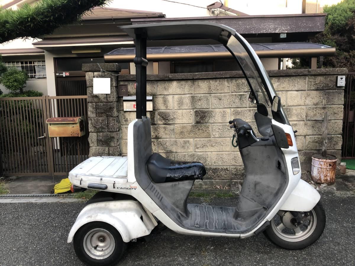 「ジャイロキャノピー Fi TA03 鍵付 レストアベース車or部品取り車」の画像2