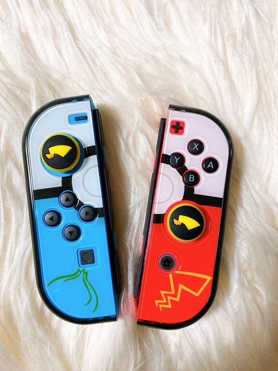 任天堂switch保護カバー&ジョイコンアナログスティックカバーセット ニンテンドースイッチ分体式ケース ジョイコンカバー