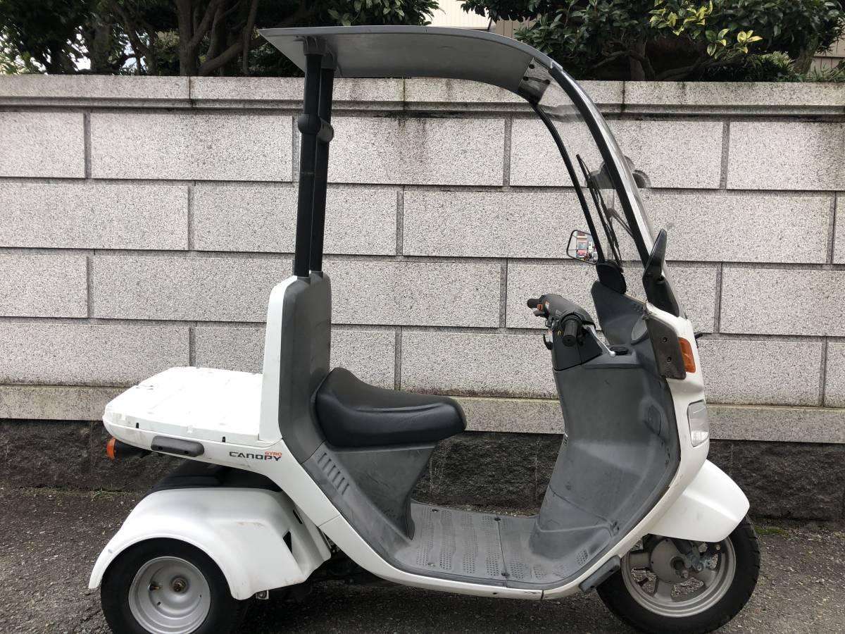 「ジャイロキャノピーFi TA03-110*** レストアベース車」の画像2