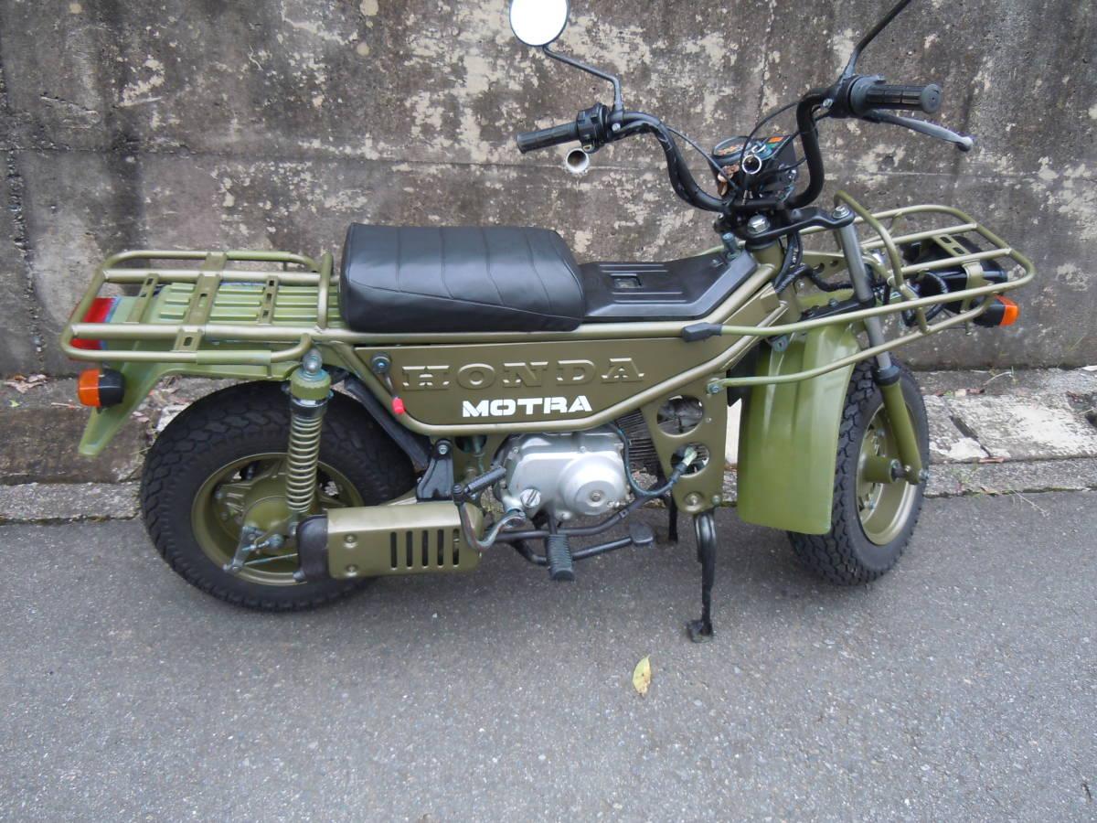 「【長野発】モトラ AD05 50cc 錆少ない タイヤ他新品パーツ多数」の画像1