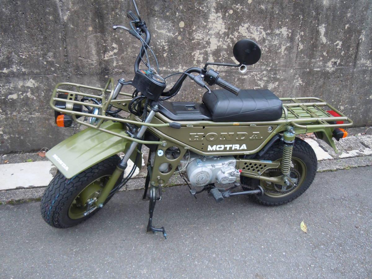 「【長野発】モトラ AD05 50cc 錆少ない タイヤ他新品パーツ多数」の画像2