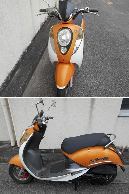 「SYM UMI100 実動(原付二種 100ccスクーター 4サイクル キャブ車 RFGHU10W75S000***」の画像2