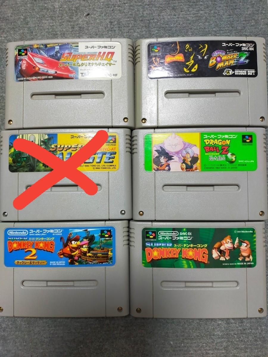 任天堂 スーパーファミコン ファミコン本体 ソフト