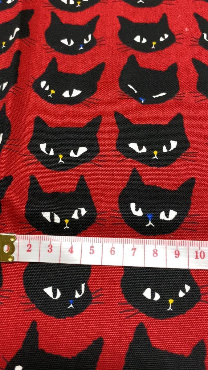 猫の顔デザイン生地 110*40cm