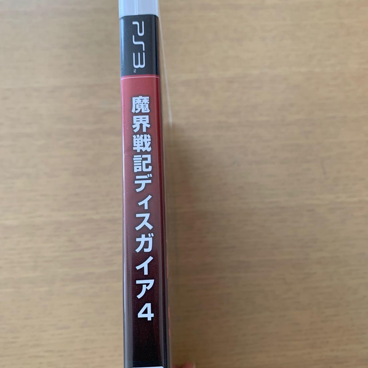 【PS3】 魔界戦記ディスガイア4 [通常版]