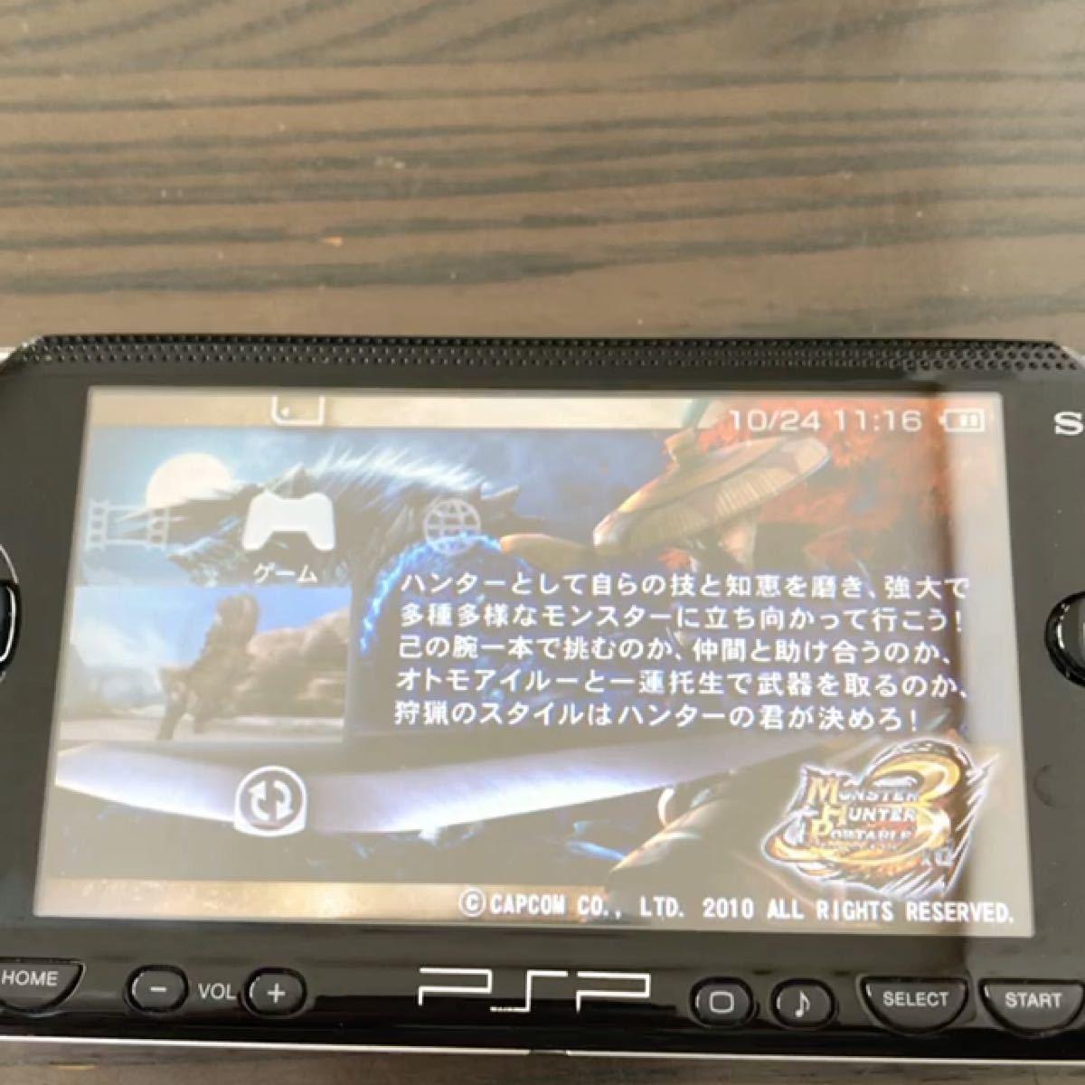 PSP本体とゲ-ムソフト