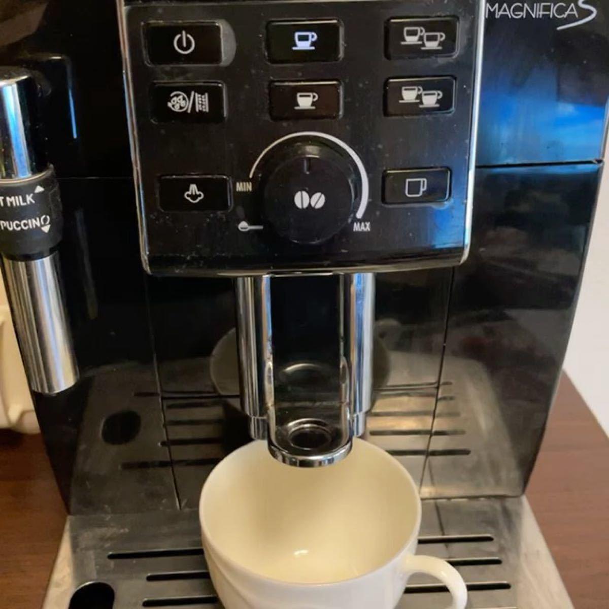 デロンギ ECAM23120BN マグニフィカ コーヒーメーカー 全自動