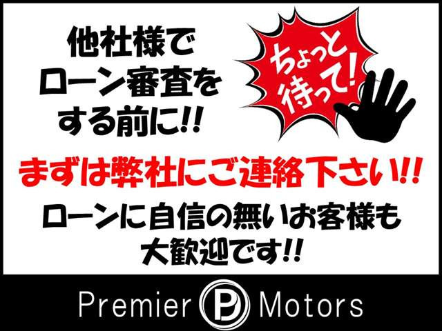 「札幌発 自社ローン対応 平成22年 セレナ 2.0 ハイウェイスター Vセレクション 4WD @車選びドットコム」の画像2