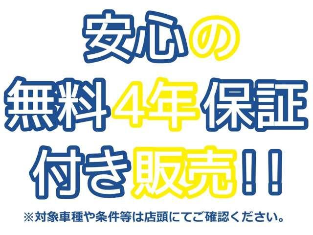 「札幌発 自社ローン対応 平成22年 セレナ 2.0 ハイウェイスター Vセレクション 4WD @車選びドットコム」の画像3