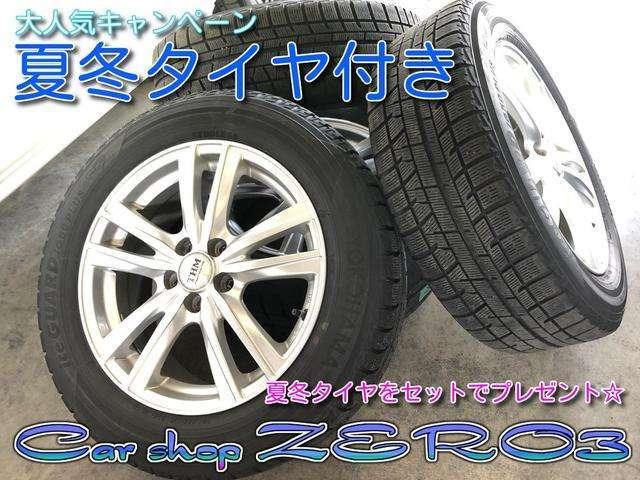 「北海道札幌発【http://www.zero-3.jp/】 平成27年 ヴェルファイア ハイブリッド 2.5 X 4WD ALPINEナビ/夏冬タ@車選びドットコム」の画像2