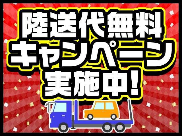 「平成24年 フリード 1.5 G ジャストセレクション 社外メモリー@車選びドットコム」の画像2