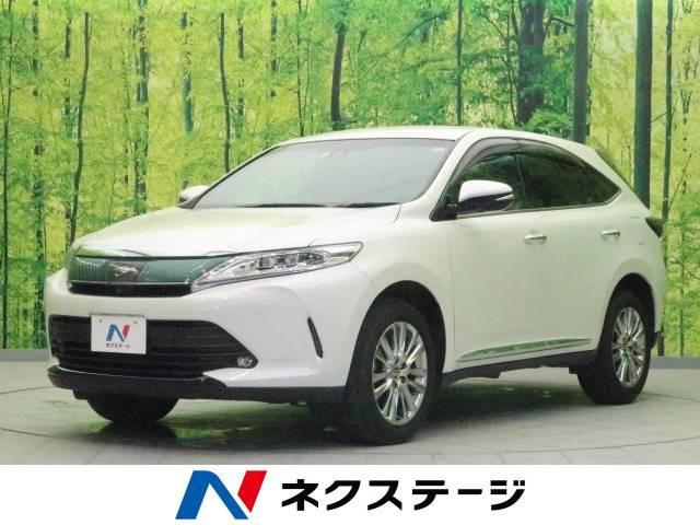 「平成30年 ハリアー 2.0 プログレス @車選びドットコム」の画像1