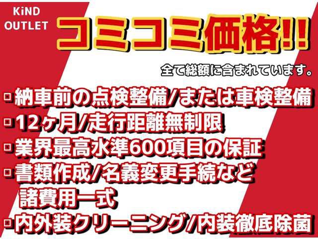 「厳選中古車 平成22年 ホンダ ステップワゴン 2.0 G Lパッケージ ナビ 両パワスラ Bカメ@車選びドットコム」の画像3