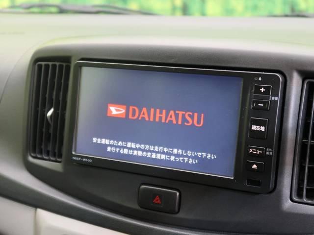 「平成25年 ミライース X SA @車選びドットコム」の画像3
