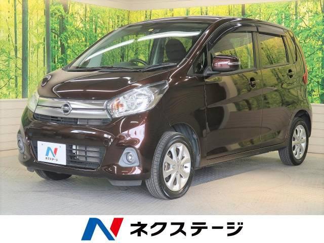 「平成28年 デイズ X Vセレクション @車選びドットコム」の画像1