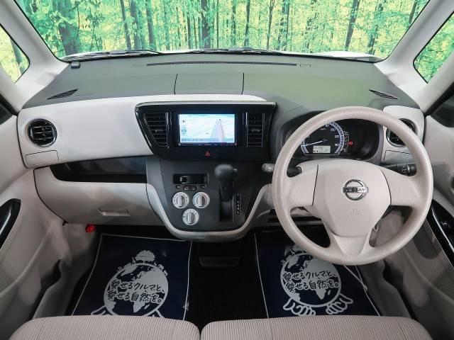 「平成26年 デイズルークス S @車選びドットコム」の画像2