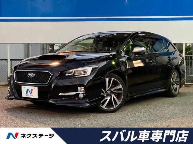 「平成28年 レヴォーグ 1.6 GT-S アイサイト 4WD @車選びドットコム」の画像1
