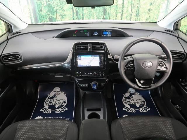 「平成31年 プリウス 1.8 S @車選びドットコム」の画像2