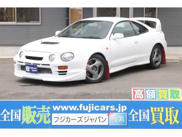 「H9 トヨタ セリカ GT-FOUR C-ONEマフラー 車高調@車選びドットコム」の画像1