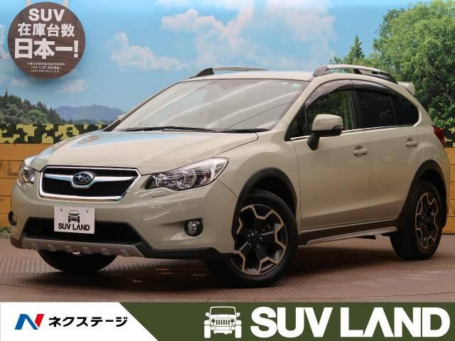 「平成25年 XV 2.0i-L アイサイト 4WD @車選びドットコム」の画像1
