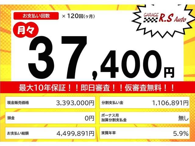 「◆岡山◆中古車 平成29年 ヴェルファイア 2.5 Z Gエディション モデリスタエアロ サ@車選びドットコム」の画像3