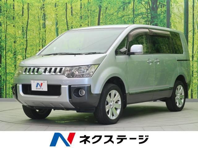 「平成24年 デリカD:5 2.4 G パワーパッケージ 4WD @車選びドットコム」の画像1