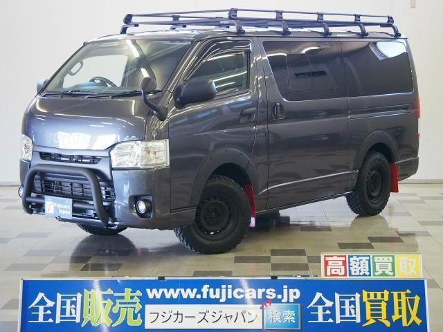 「H31 レジアスエース スーパーGL ベッドキット 4WD@車選びドットコム」の画像1