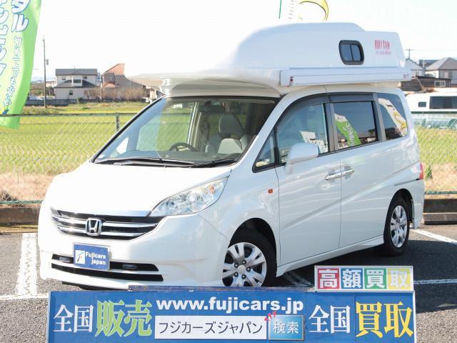 「バンコン ステップワゴン テッツRV ロキシールーフ@車選びドットコム」の画像1