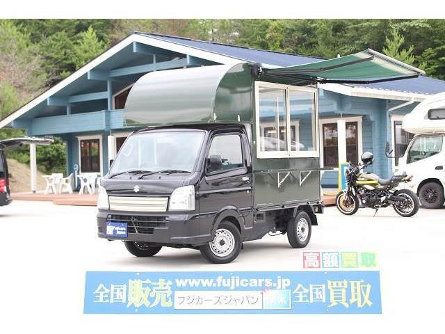 「H29 スズキ キャリィ 移動販売車 キッチンカー ケータリングカー@車選びドットコム」の画像1