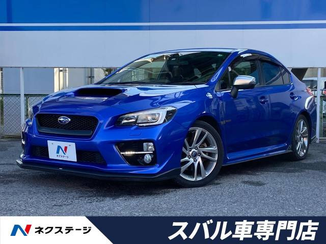 「平成26年 WRX S4 2.0 GT-S アイサイト 4WD @車選びドットコム」の画像1
