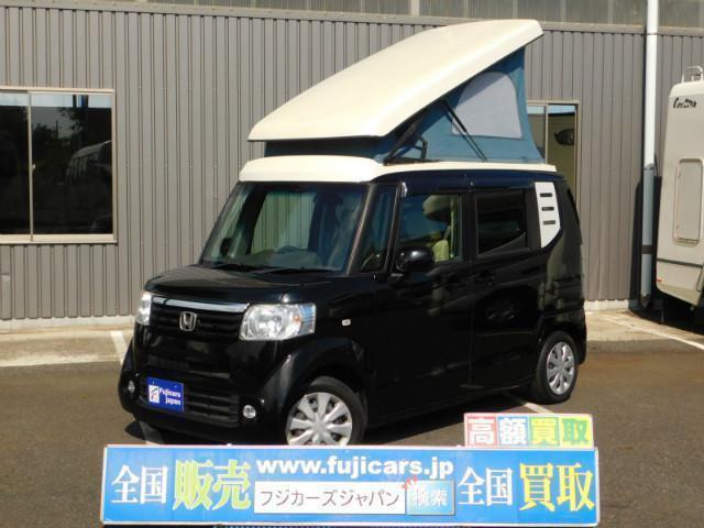 「キャンピングカー N-BOX ホワイトハウス@車選びドットコム」の画像1