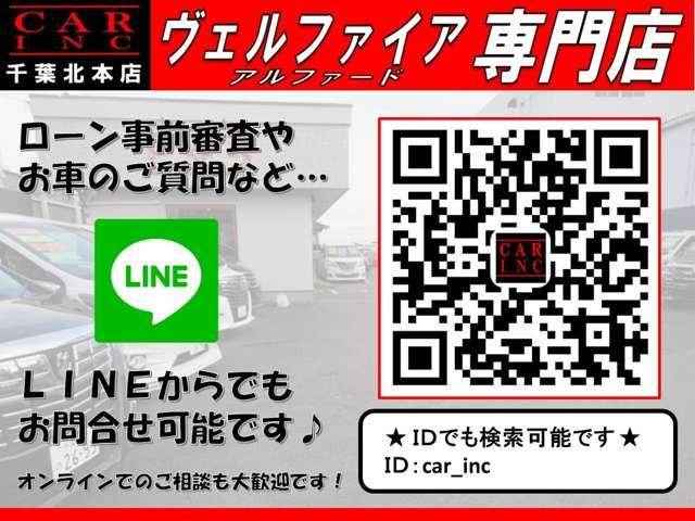 「平成28年 ヴェルファイア 2.5 Z Gエディション サンルーフ 黒革シー@車選びドットコム」の画像2