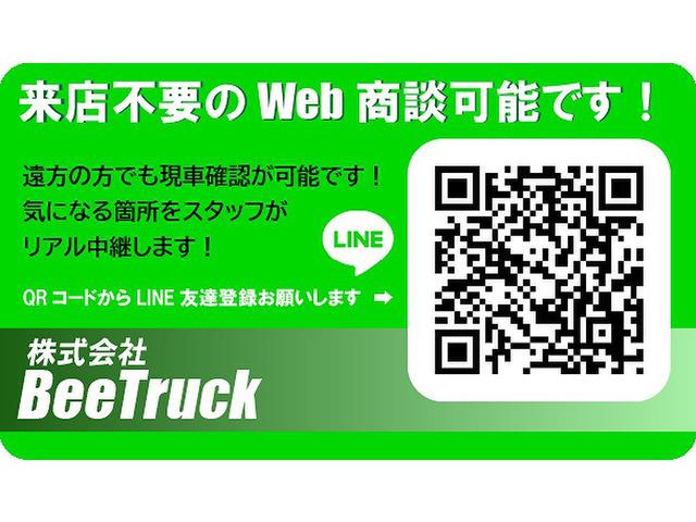 「H24 UDトラックス クオン トラクタヘッド シングルヘッド ハイルーフ エアサス 11.5トン@車選びドットコム」の画像3