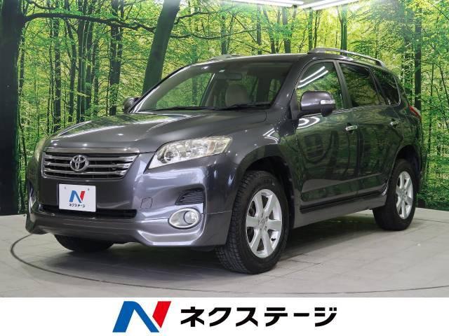 「平成21年 ヴァンガード 2.4 240S @車選びドットコム」の画像1