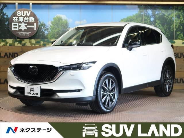 「平成30年 CX-5 2.5 25S Lパッケージ @車選びドットコム」の画像1