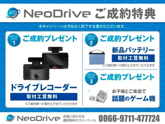 「平成22年 エクストレイル 2.0 20GT ディーゼル 4WD 本州仕入 寒冷地 @車選びドットコム」の画像2