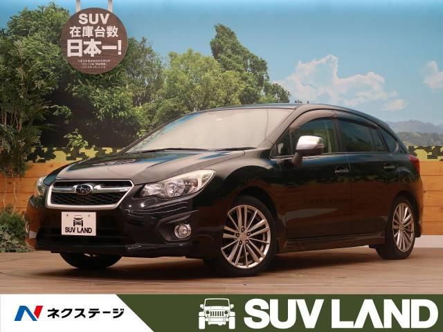 「平成26年 インプレッサスポーツ 2.0 i-S アイサイト 4WD @車選びドットコム」の画像1