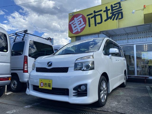 「平成22年 トヨタ ヴォクシー 2.0 ZS @車選びドットコム」の画像1