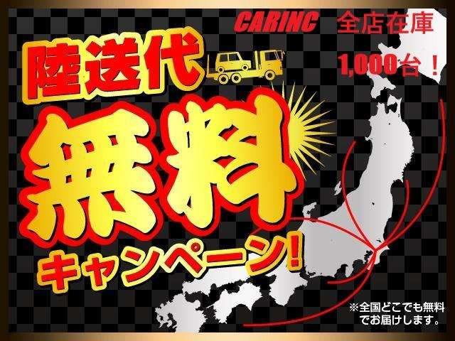 「平成28年 シエンタ 1.5 G エマージェンシーブレーキ 車線逸脱@車選びドットコム」の画像2