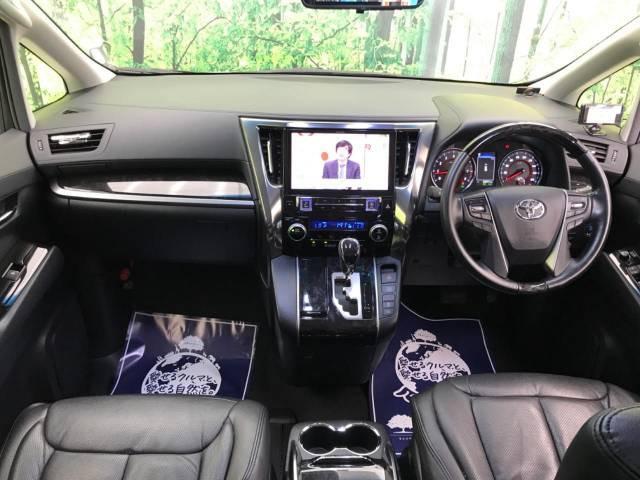 「平成31年 アルファード 2.5 S Aパッケージ @車選びドットコム」の画像2