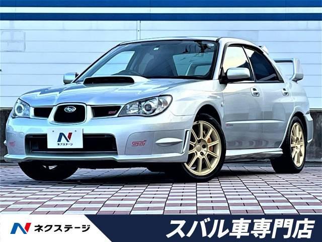 「平成18年 インプレッサ WRX STi@車選びドットコム」の画像1