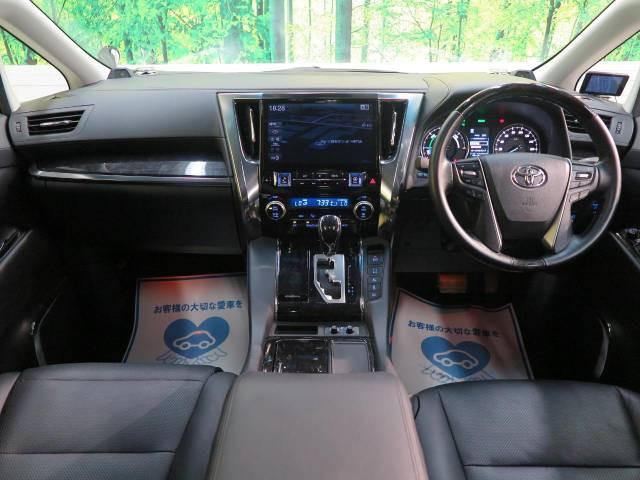 「平成31年 アルファード ハイブリッド 2.5 SR 4WD @車選びドットコム」の画像2