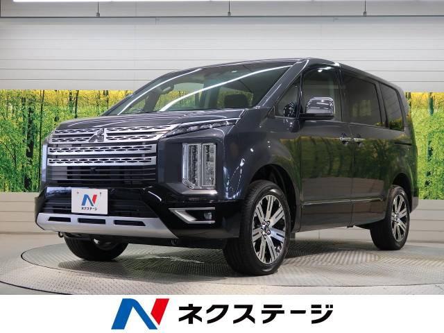「令和3年 デリカD:5 2.2 P 4WD @車選びドットコム」の画像1