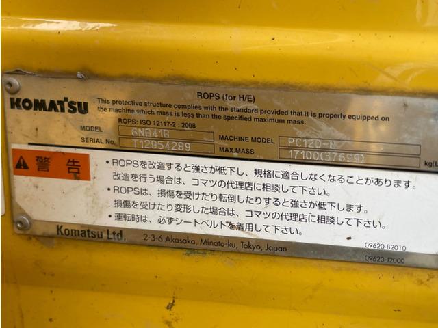 「コマツ PC120 排土板@車選びドットコム」の画像3