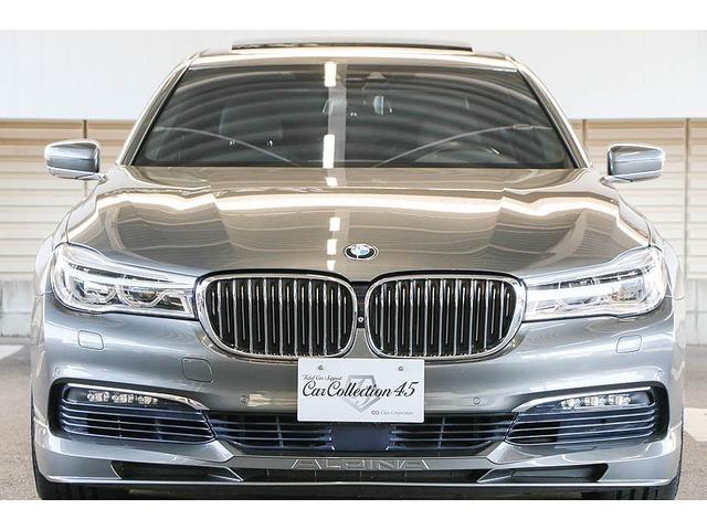 「返金保証付:BMW 750Li☆パノラミックルーフ☆アルピナフロントスポイラー☆パノラミックガラスルーフ☆レーザーライト☆@車選びドットコム」の画像2