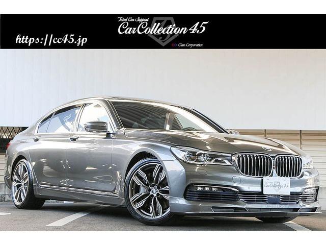 「返金保証付:BMW 750Li☆パノラミックルーフ☆アルピナフロントスポイラー☆パノラミックガラスルーフ☆レーザーライト☆@車選びドットコム」の画像1