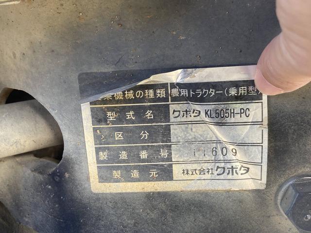 「181 島根発 クボタ KL505H-PC トラクター 3744時間 キャビン付き セミクローラー (00283)@車選びドットコム」の画像3