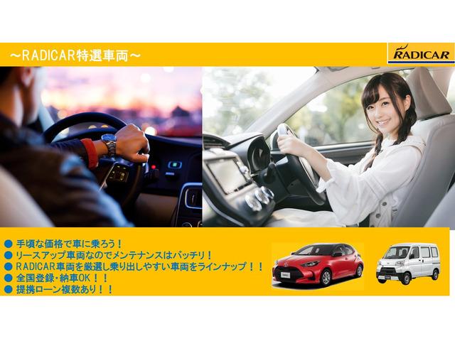 「返金保証付:★修復歴無し★ローン対応可! 平成28年 エクストレイル 2.0 20S 4WD@車選びドットコム」の画像2