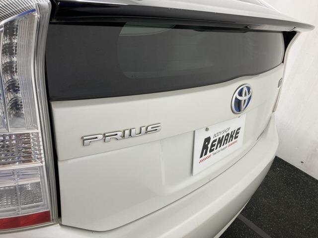 「札幌発 トヨタ プリウス 1.8 G@車選びドットコム」の画像2