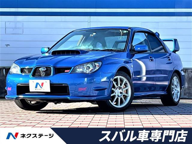 「平成17年 インプレッサ WRX STi@車選びドットコム」の画像1